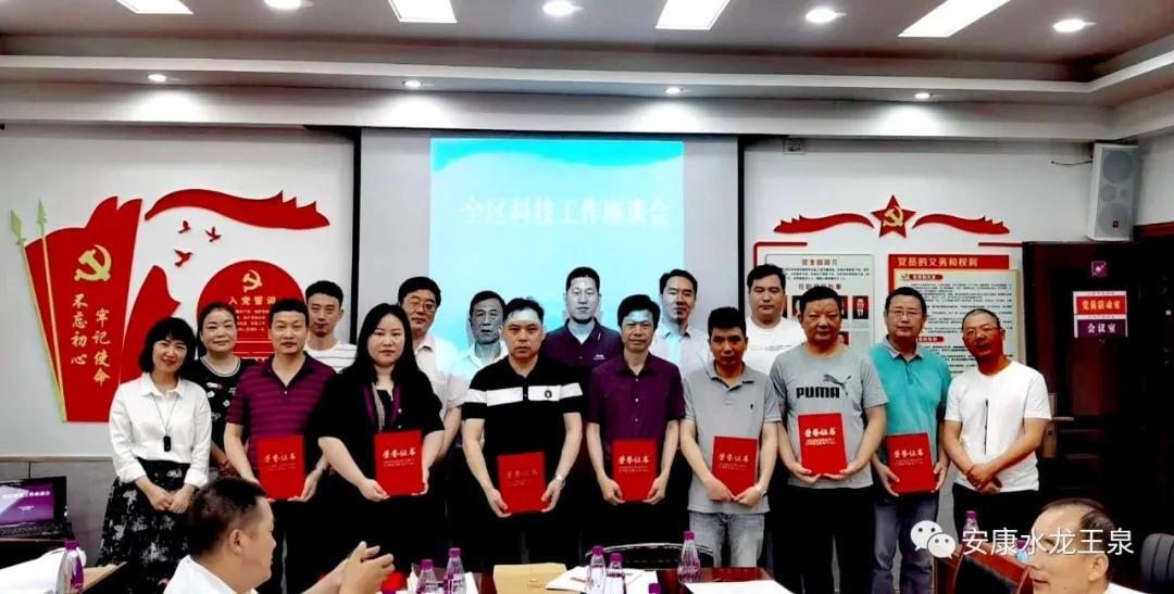 青莲公司荣获《科技示范企业》荣誉称号